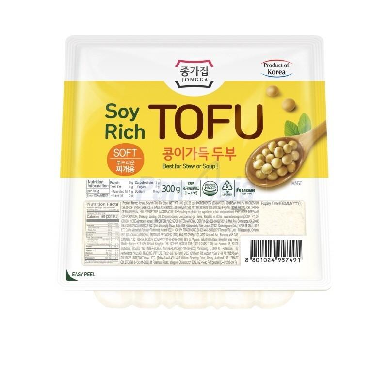 Tofu-Firm-Jongga-for-Buchim